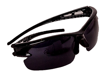 IPL szőrtelenítés védőszemüveg